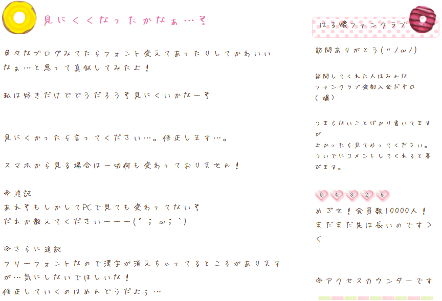 20150605085854a6f.png