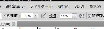 20150402161308ac1.jpg