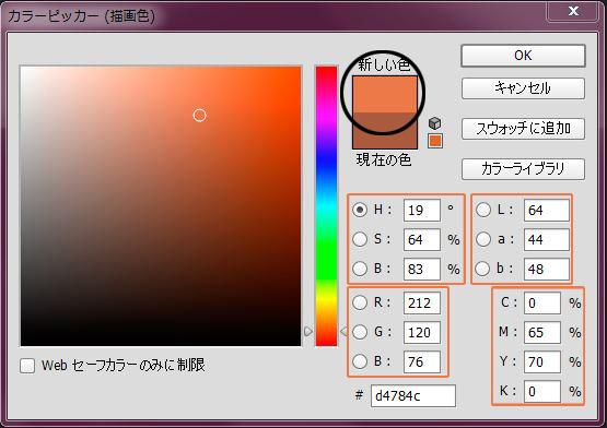 20150529143618df7.jpg
