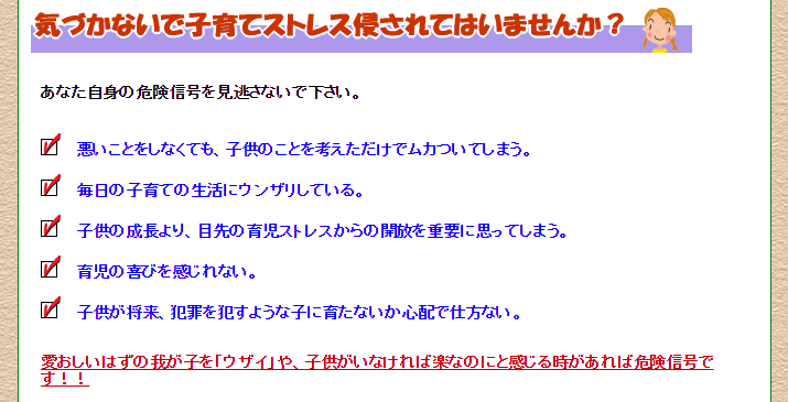 201503261012219a7.png