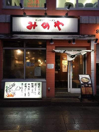 minoyasu03.jpg