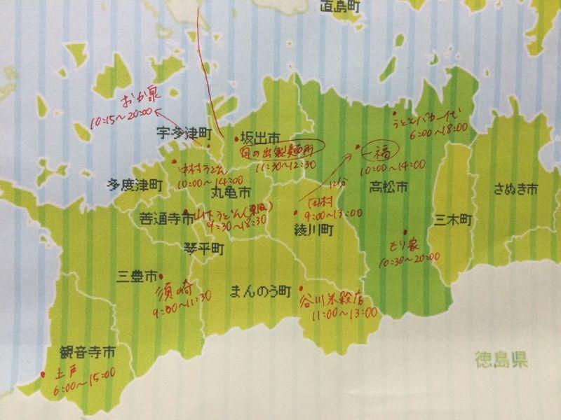 香川うどん巡りマップ2