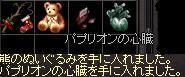150515_1.jpg