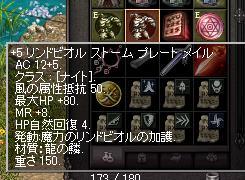 150526_8.jpg