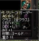 LinC0527.jpg