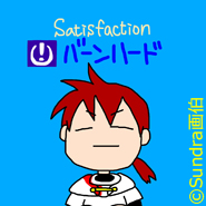 Satisfaction血盟
