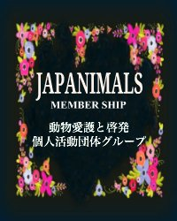 JAPANIMALS Membership