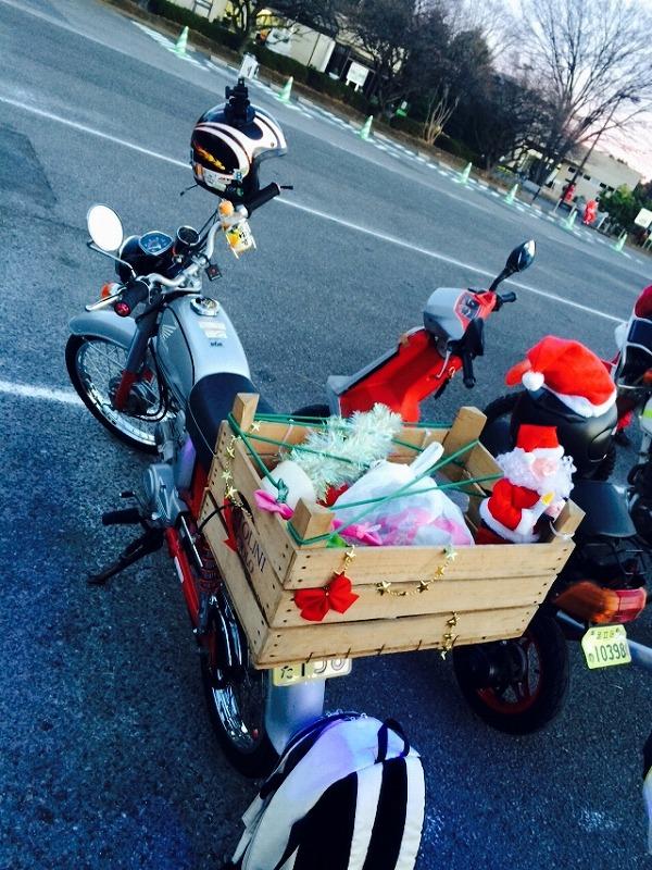 Christmas Turing in Saitama 2014
