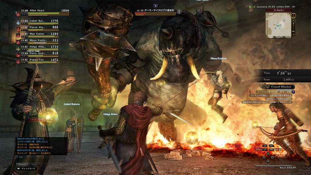 world_monster_armourcyclops_1.jpg