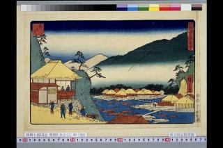 箱根七湯図会「湯もと」