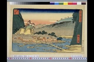 箱根七湯図会「塔の沢」