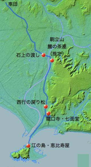 「玉匣両温泉路記」車田→江の島の足取り