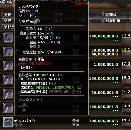 20150610005335acc.png