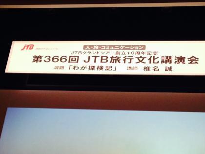 20150411koukyo_1_convert_20150411212956.jpg