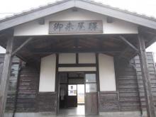0125mikuriya03.jpg