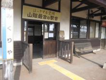 0125mikuriya04.jpg