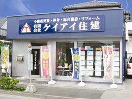 kij_yashio