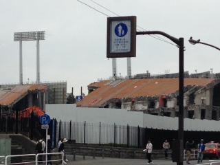 今・・・解体中の国立競技場。