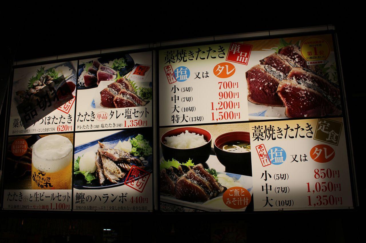 明神丸 ひろめ市場店-6