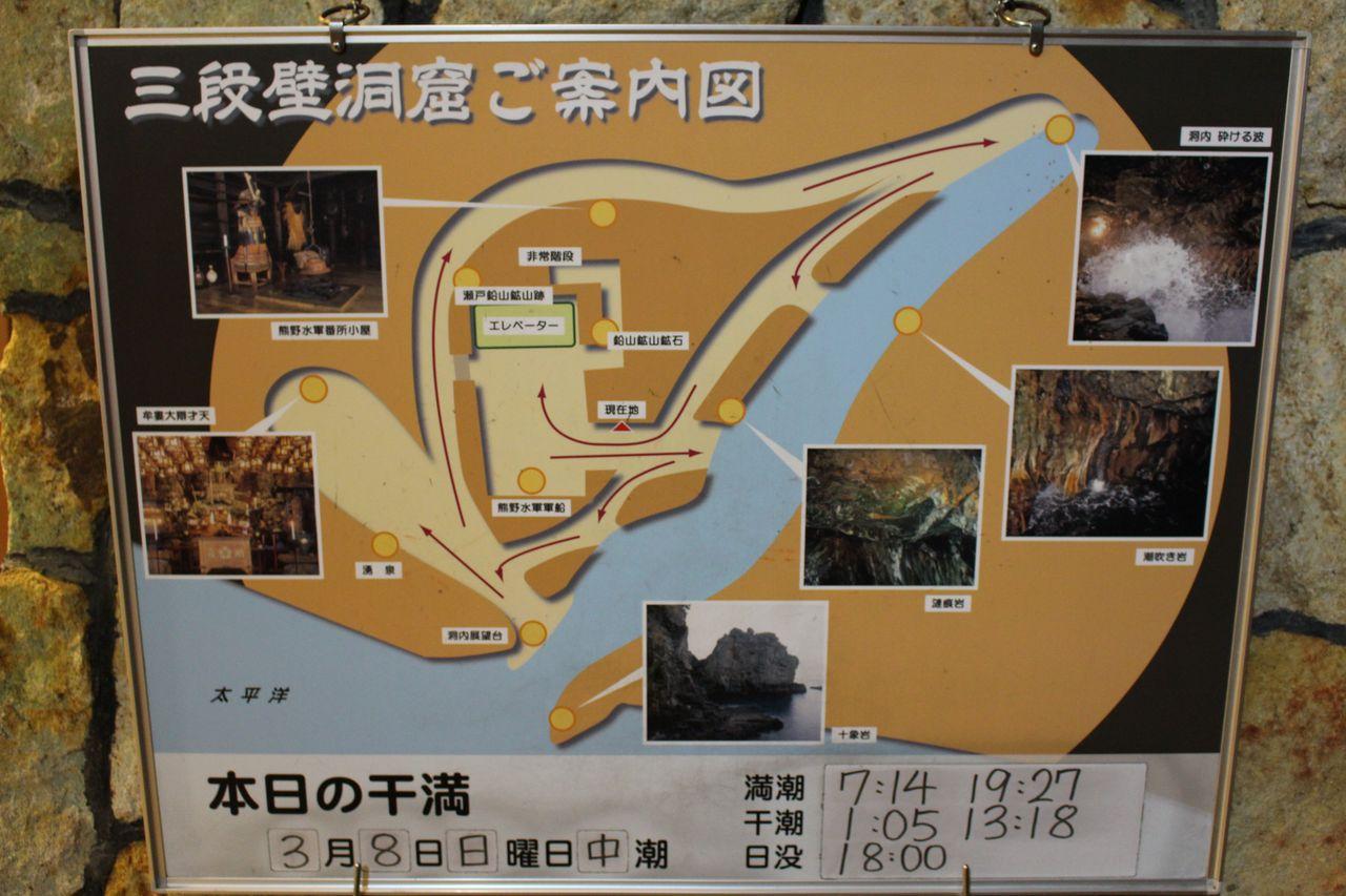 三段壁洞窟-6