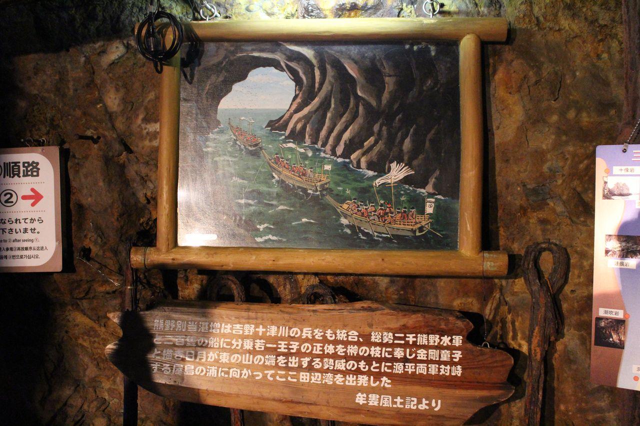三段壁洞窟-9