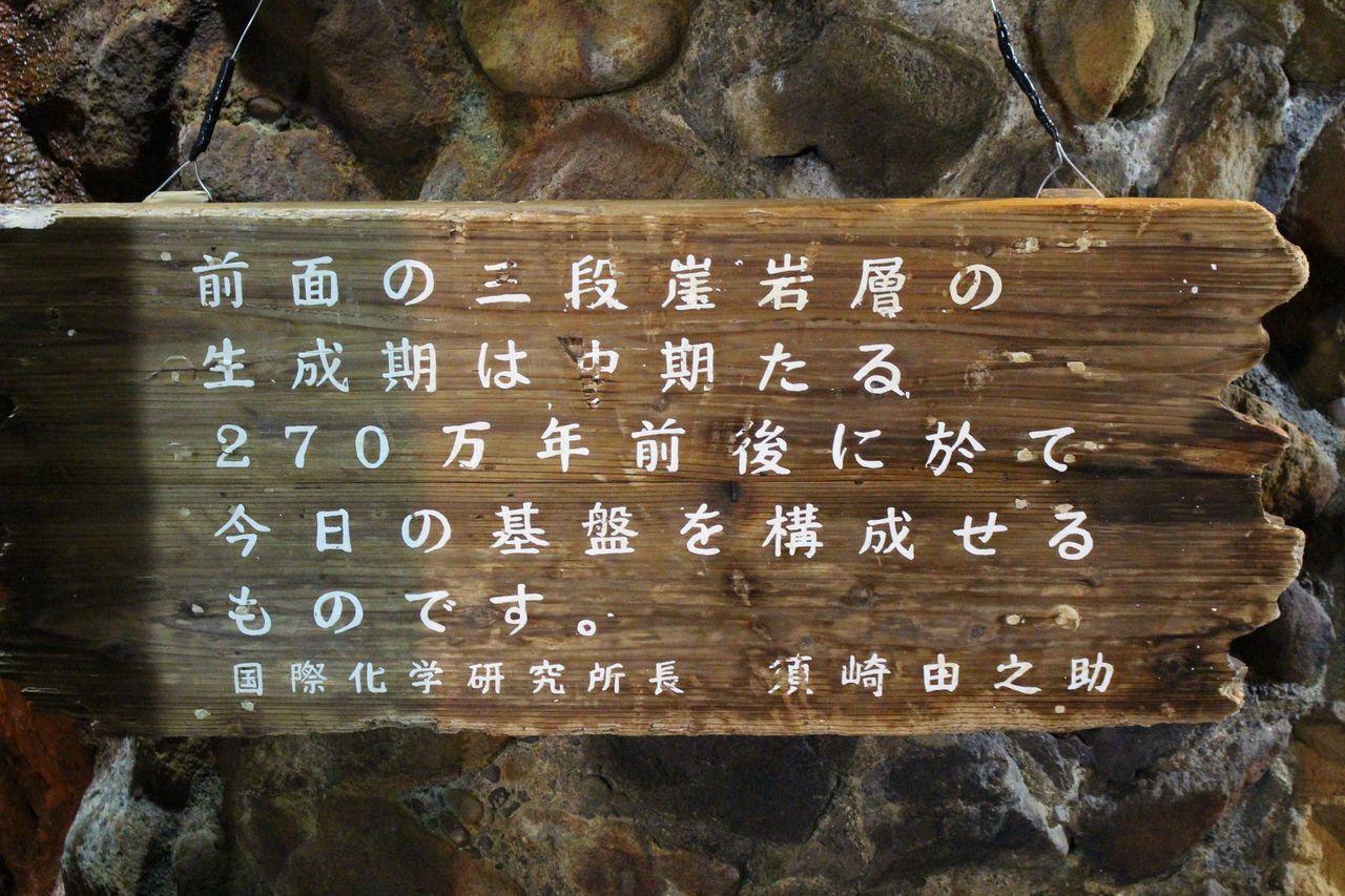 三段壁洞窟-16
