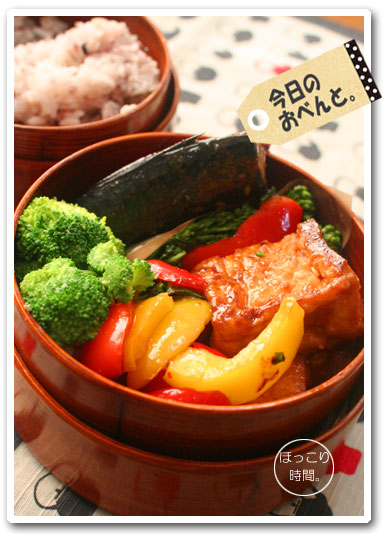 鯖の味噌煮弁当
