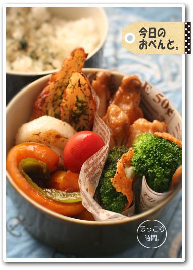 鶏手羽中の甘辛弁当