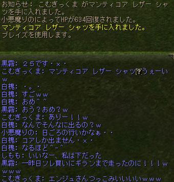 20150617102844dc8.jpg