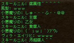 20150617103204504.jpg