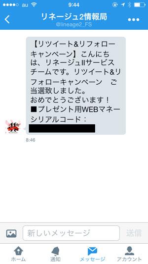 2015061710320660f.jpg