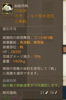 ScreenShot0728.jpg