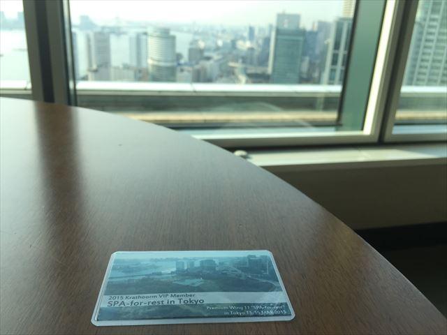 プレミアム ウイング11 SPA-for-rest in東京 20150313-15