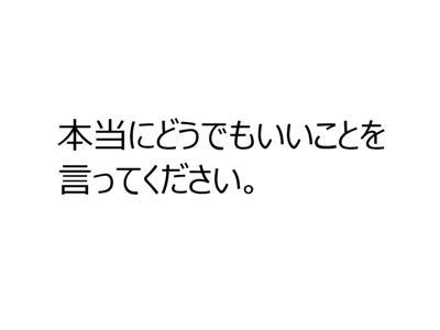 doudemo_201501211541139c1.jpg