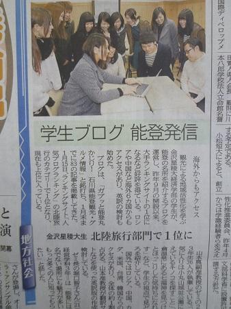 kiji1_201502080820143b8.jpg