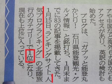 kiji2.jpg