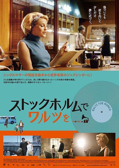 S-poster2.jpg