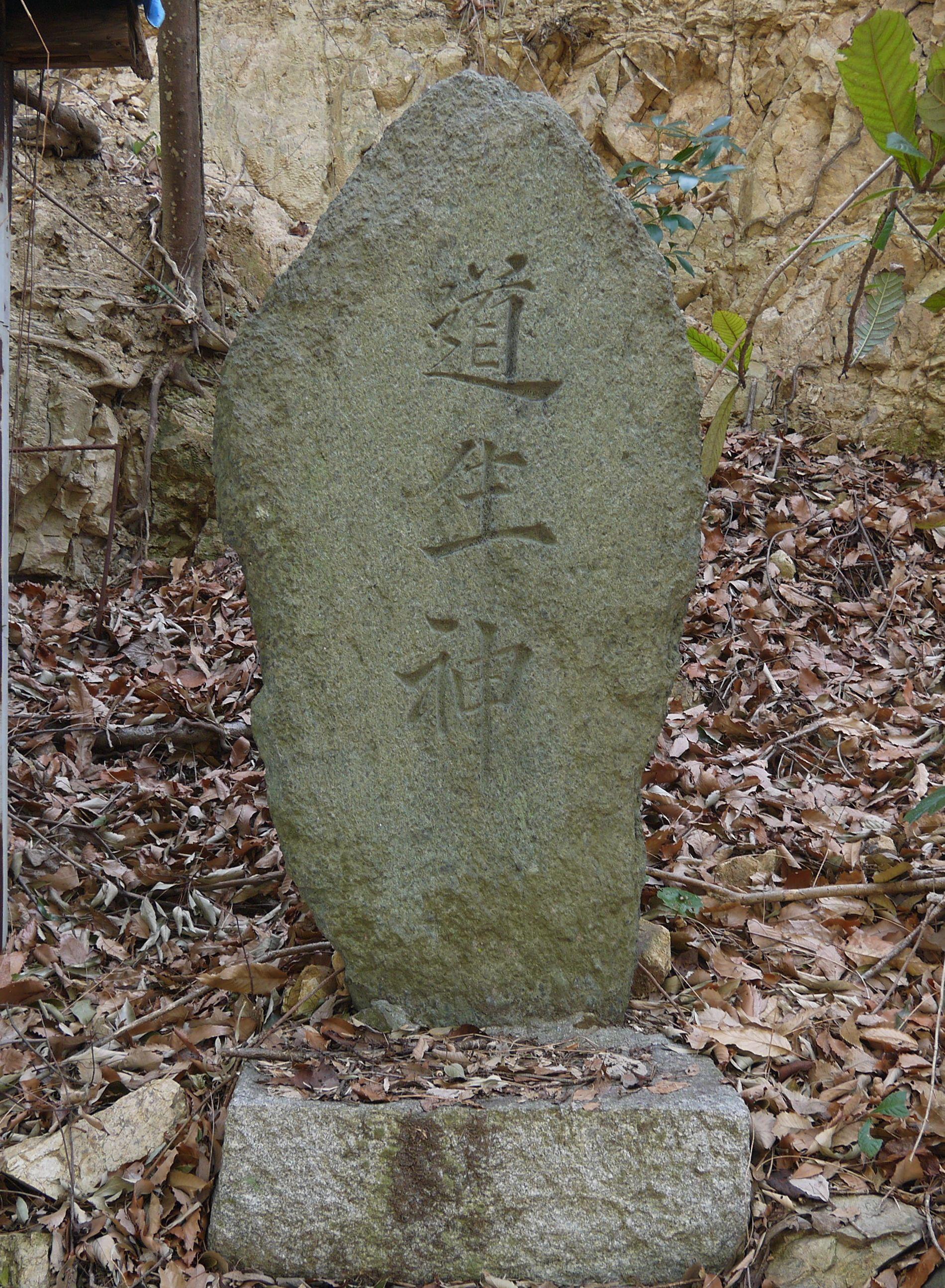宗吾霊堂7