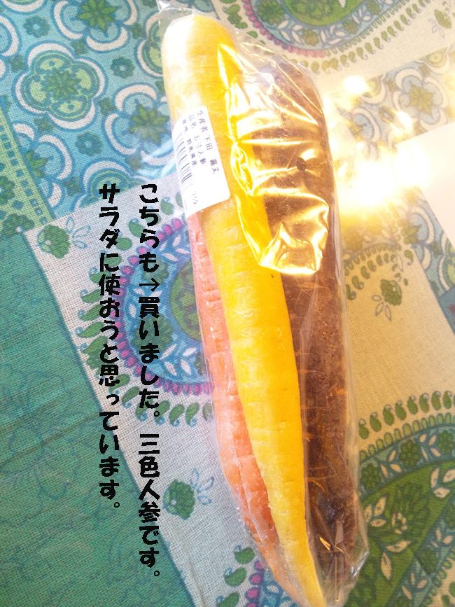 008-1000-1000-2.jpg