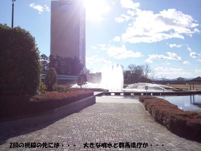 150110_105654-1.jpg