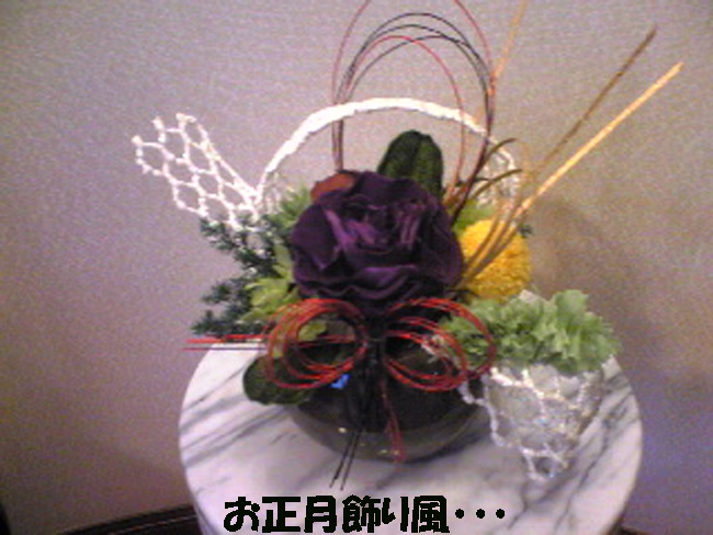 Image942 - コピー(0)-4578990