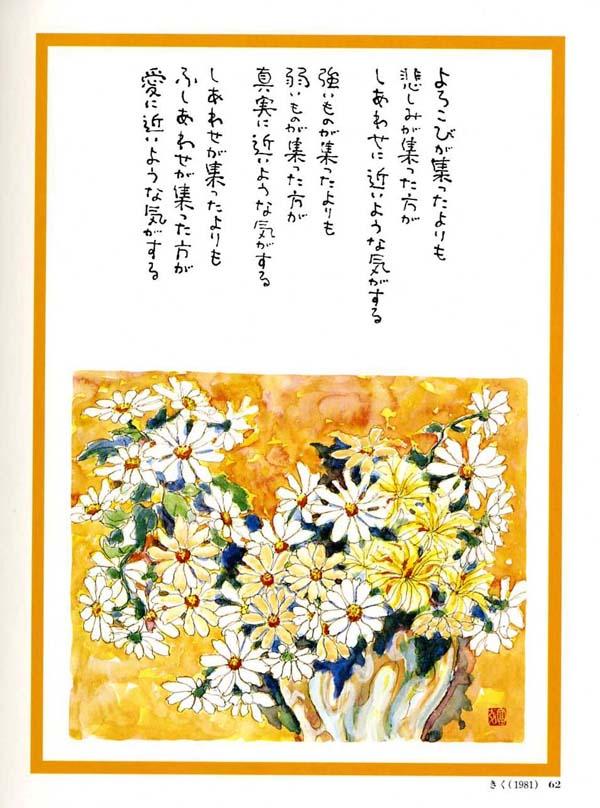 CAUO46B9-1.jpg
