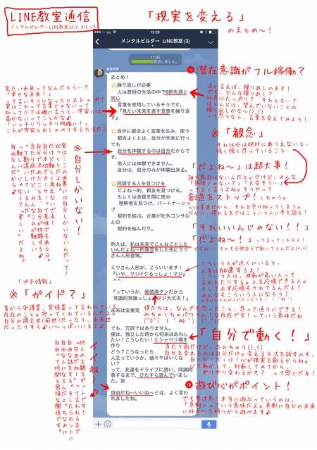 s-メンビル赤ペン②