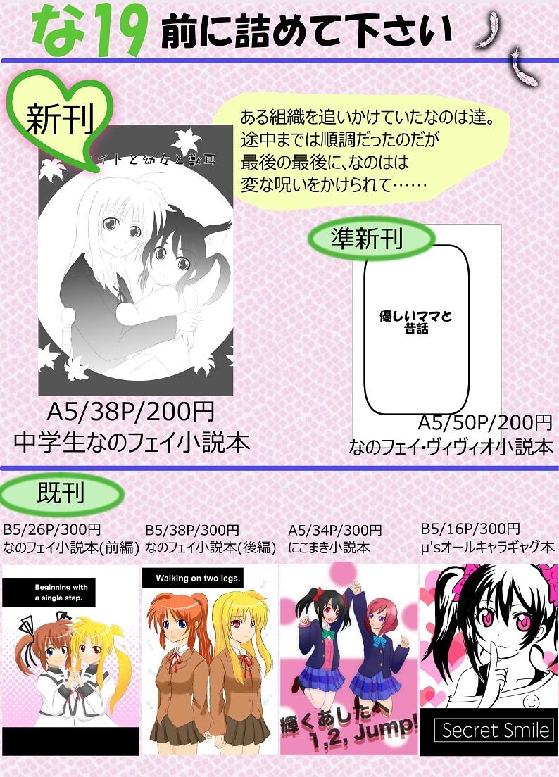 2015031507241715c.jpg