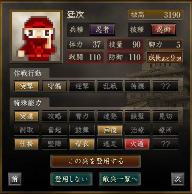 2015031210135657f.jpg