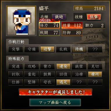 20150320094403b0f.jpg