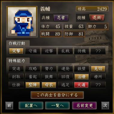 20150425170520b9e.jpg