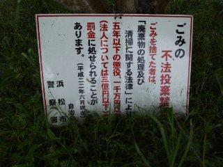 moblog_2512fb72.jpg