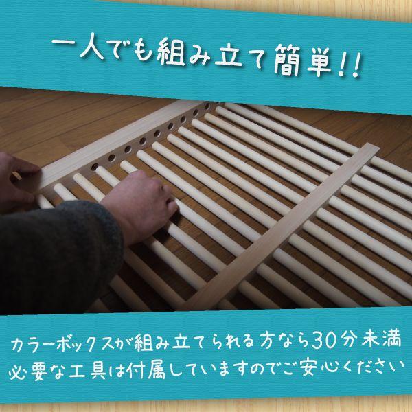 nekokobo_tobira_3.jpeg