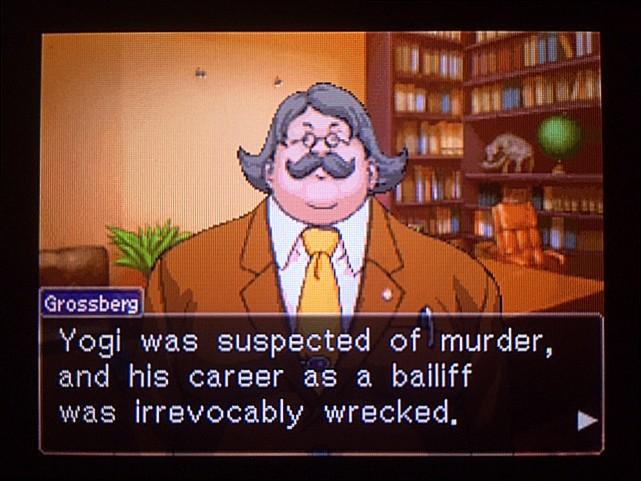 逆転裁判 北米版 DL-6に詳しい弁護士21
